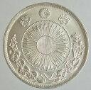 旧1円銀貨 有輪 明治3年 (1870)未使用