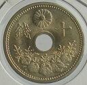 10銭白銅貨 大正10年(1921)未使用