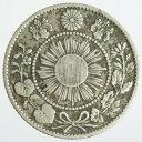 旭日竜10銭銀貨【明瞭ウロコ】明治3年(1870)美品〜並品