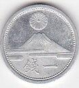 富士1銭アルミ貨昭和17年 未使用 コインホルダー入り