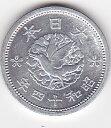 カラス1銭アルミ貨年号指定なし 未使用コインホルダー入り