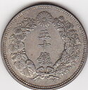 旭日50銭銀貨明治39年(1906)美品