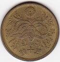 大型50銭黄銅貨昭和21年(1946)美品