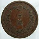 2銭銅貨 明治8年(1875)美品