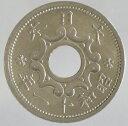 5銭ニッケル貨 昭和11年(1936)美品