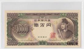 紙幣用 プラ台紙 大187mm×112mm(内側サイズ175mm×105mm)10枚セット