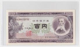 紙幣用 プラ台紙 中 167mmX94mm(内側サイズ157mm×94mm)10枚セット