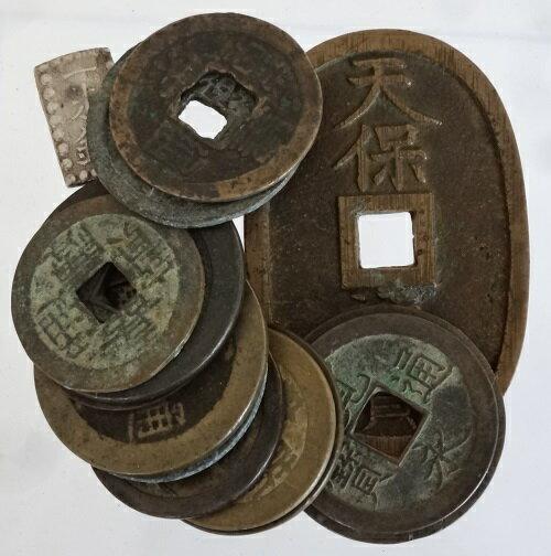 江戸時代の貨幣&北宋銭・清朝銭14枚セット