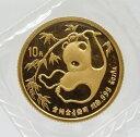 中国 パンダ10元金貨 1/10オンス 1985年 未使用