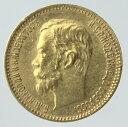 ロシア ニコライ2世 5ルーブル金貨 1900年