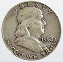 アメリカ ベンジャミン・フランクリン 50セント銀貨 1958年(D)