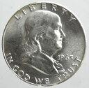 アメリカ ベンジャミン・フランクリン50セント銀貨1963年 未使用