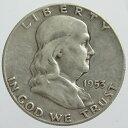 アメリカ ベンジャミン・フランクリン 50セント銀貨 1953年(S)