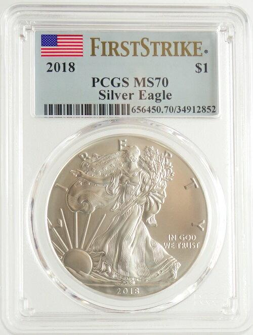 アメリカ イーグル 1ドル銀貨 2018年  PCGSケース入り【MS70】FIRST STRIKE