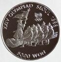 韓国 ソウルオリンピック1988 綱引き 5000ウォン プルーフ銀貨 1986年 未使用