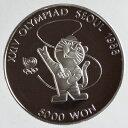 韓国 ソウルオリンピック1988 マスコット「ホドリ」5000ウォン プルーフ銀貨 1986年 未使用