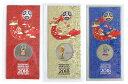 ロシア FIFA ワールドカップ2018 25カペイカ カラー白銅貨 3種セット 2018年