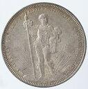 スイス 現代射撃祭 バーゼル 5フラン銀貨 1879年 未使用