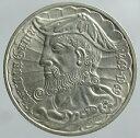 ポルトガル ヴァスコ・ダ・ガマ生誕500周年記念 50エスクード銀貨 1969年