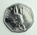 イギリス ピーターラビット ビアトリクス・ポター生誕150周年 50ペンス白銅貨 2016年