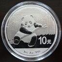 【送料無料】中国パンダ10元銀貨1オンス2014年 未使用