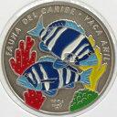 キューバ 魚・Vaca Anil Fish 1ペソ貨 1996年