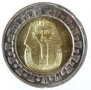エジプト ツタンカーメン王 1ポンド貨2010年未使用