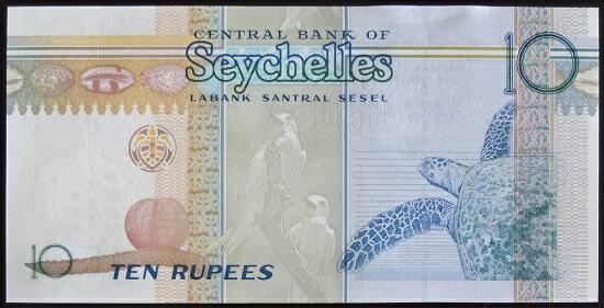 セーシェル共和国 ウミガメ 10ルピー紙幣 未使用