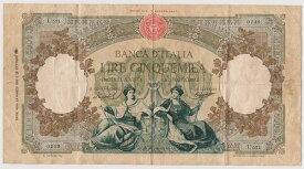 イタリア 5000リラ紙幣 1947年 美品
