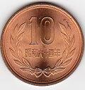 【ロール出し】10円青銅貨 昭和64年(1989年)完全未使用〜昭和最後の10円玉〜