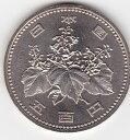 500円白銅貨平成元年(1989年)未使用