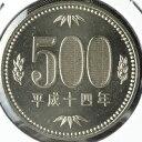 500円白銅貨平成14年(2002年)未使用
