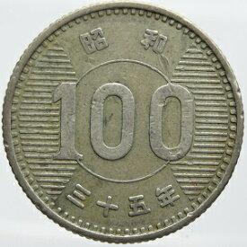 稲100円銀貨昭和35年(1960)美品