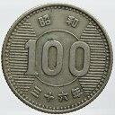 稲100円銀貨昭和36年(1961)美品