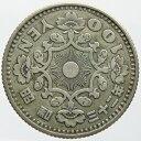 鳳凰100円銀貨昭和32年(1957)美品