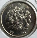 100円白銅貨平成14年(2002年)未使用