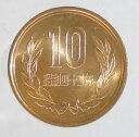 10円青銅貨昭和42年(1967年)未使用〜完全未使用