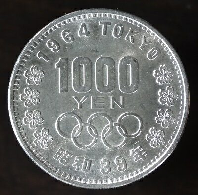 昭和39年(1964) 東京オリンピック記念貨幣 東京五輪 1000円銀貨 未使用