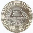 地方自治法大阪 500円バイカラークラッド貨 平成27年(2015)