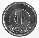 1円アルミ貨 平成24年(2012年)未使用