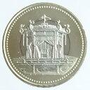 【記念貨】天皇陛下御即位記念 500円バイカラー・クラッド貨幣 令和元年(2019年)