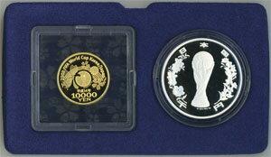 2002年FIFAワールドカップ記念 1万円金貨・千円銀貨プルーフ貨幣2点セット 平成14年