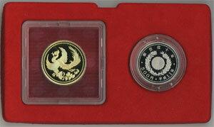 天皇陛下御在位10年 2点プルーフ 1万円金貨・500円白銅貨 平成11年(1999)