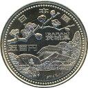 地方自治 記念硬貨 平成21年 地方自治法茨城 500円バイカラークラッド