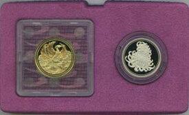 天皇陛下御在位20年記念 1万円金貨・500円ニッケル黄銅貨弊 プルーフ貨幣セット 2点 平成21年(2009年)