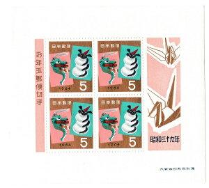 【年賀切手】お年玉郵便切手 竜神と辰 昭和39年(1964)