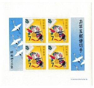 【年賀切手】お年玉郵便切手 のぼりざる 昭和43年(1968)