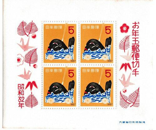【年賀切手】お年玉郵便切手 だんじり 昭和32年(1957)