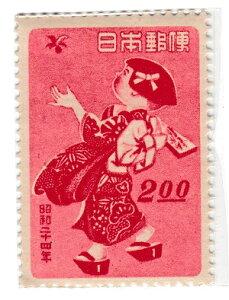 【年賀切手】お年玉郵便切手 はねつき 2円切手 昭和24年(1948)