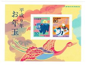 【年賀切手】お年玉切手シート お年玉郵便切手 闘牛・牛乗り子ども 平成9年(1997)